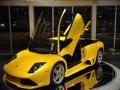 Giallo Evros (Yellow) 2007 Lamborghini Murcielago LP640 Coupe