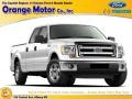 Oxford White 2014 Ford F150 Gallery