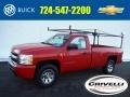 Victory Red 2008 Chevrolet Silverado 1500 Gallery