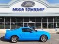 Grabber Blue 2014 Ford Mustang Gallery