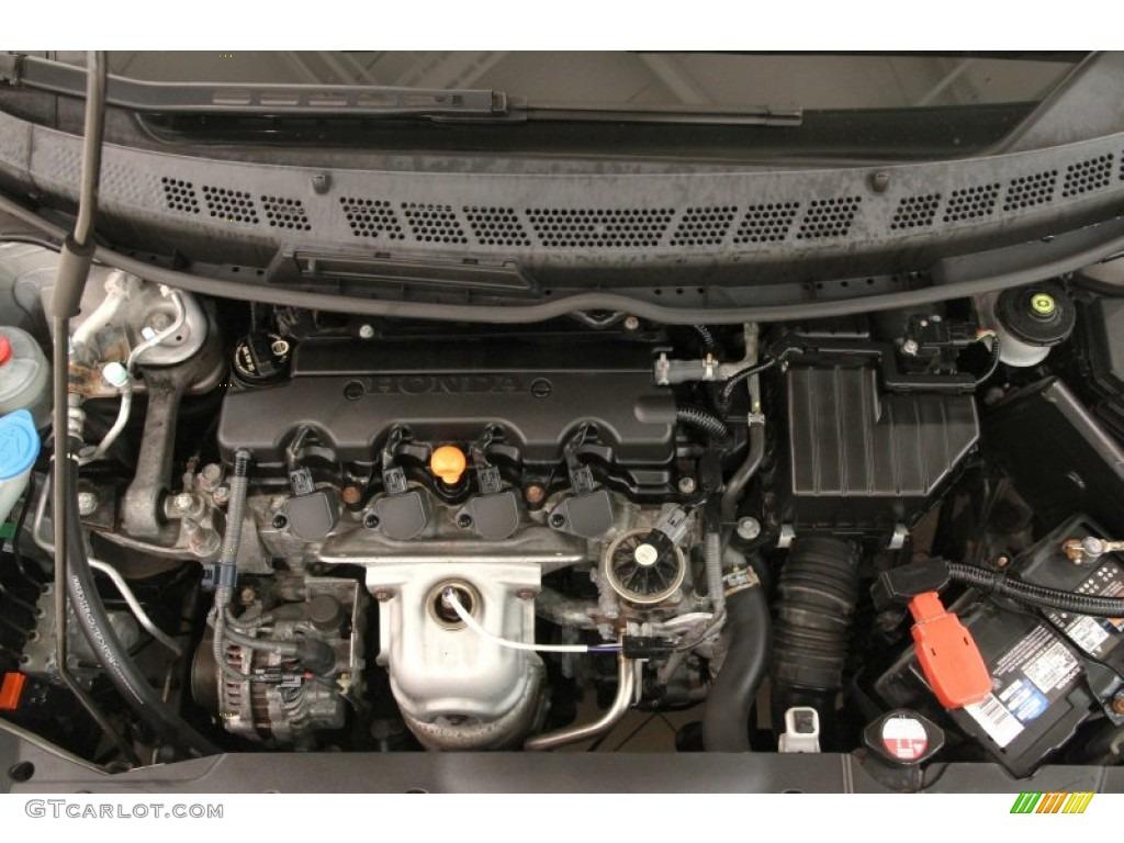 2007 Honda Civic Ex Coupe Engine Photos Gtcarlot Com