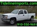 Summit White 2003 Chevrolet Silverado 1500 Gallery