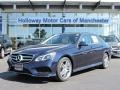 Lunar Blue Metallic 2016 Mercedes-Benz E Gallery