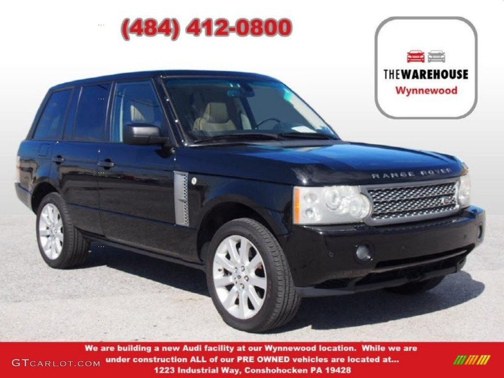 2007 Range Rover Supercharged - Java Black Pearl / Parchment photo #1