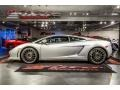 Grigio Thalasso (Grey) - Gallardo LP550-2 Valentino Balboni Coupe Photo No. 5