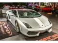 Grigio Thalasso (Grey) - Gallardo LP550-2 Valentino Balboni Coupe Photo No. 17