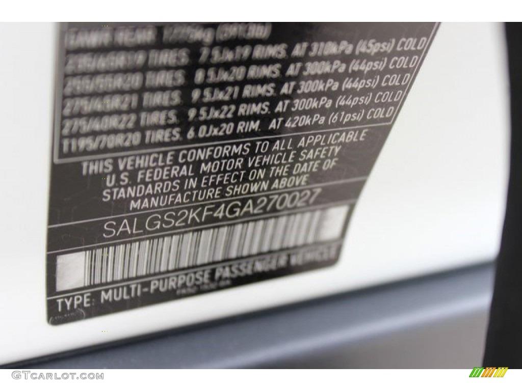 2016 Range Rover HSE - Fuji White / Ebony/Ebony photo #21