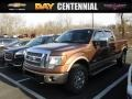 Golden Bronze Metallic 2012 Ford F150 Lariat SuperCrew 4x4