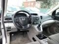 2012 Alabaster Silver Metallic Honda CR-V LX 4WD  photo #7