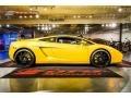 Giallo Halys (Yellow) - Gallardo Coupe E-Gear Photo No. 14