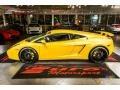 Giallo Halys (Yellow) - Gallardo Coupe E-Gear Photo No. 29