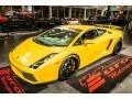 Giallo Halys (Yellow) - Gallardo Coupe E-Gear Photo No. 30