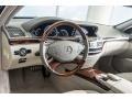 Flint Grey Metallic - S 550 Sedan Photo No. 19