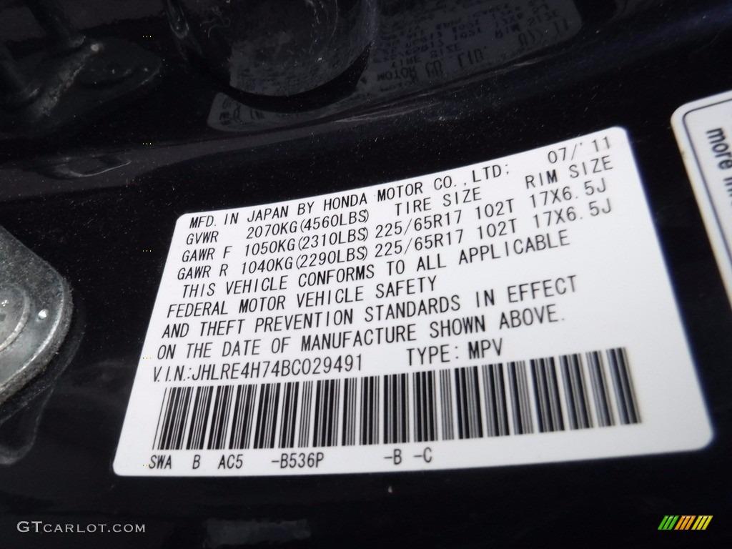 2011 CR-V EX-L 4WD - Royal Blue Pearl / Gray photo #23