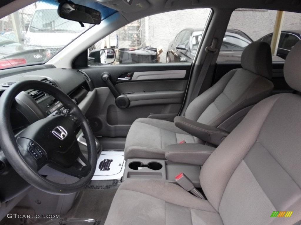 2011 CR-V SE 4WD - Taffeta White / Black photo #17