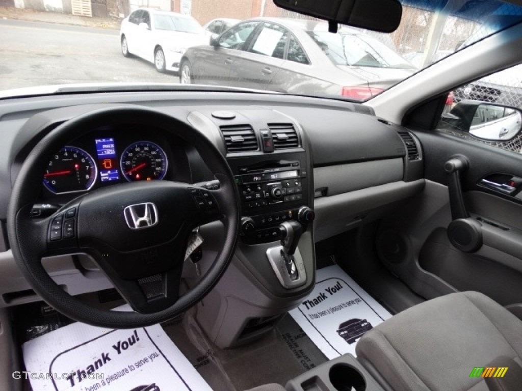 2011 CR-V SE 4WD - Taffeta White / Black photo #19