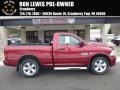 Deep Cherry Red Pearl 2013 Ram 1500 Express Regular Cab 4x4