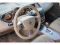 2003 Midnight Blue Pearl Nissan Murano SL AWD  photo #41