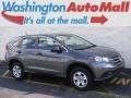 2013 Polished Metal Metallic Honda CR-V LX AWD  photo #1