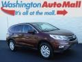 2016 Copper Sunset Pearl Honda CR-V EX AWD #129642815