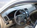 Taffeta White - Accord EX V6 Sedan Photo No. 12