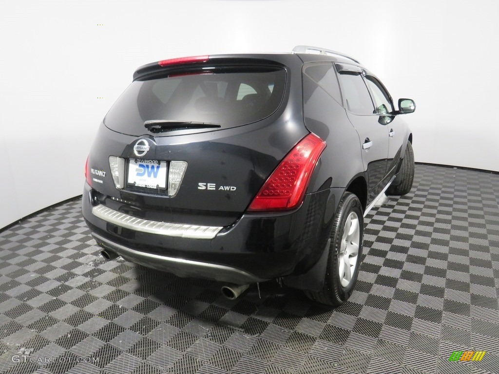 2007 Murano SE AWD - Super Black / Charcoal photo #19