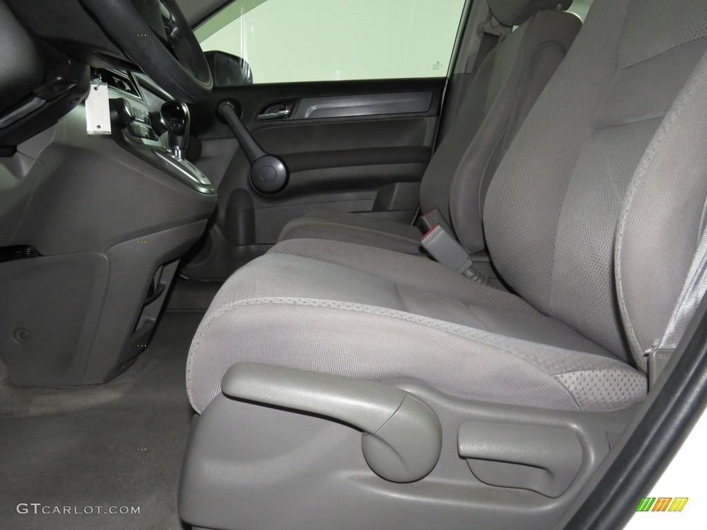 2008 CR-V LX 4WD - Taffeta White / Ivory photo #15