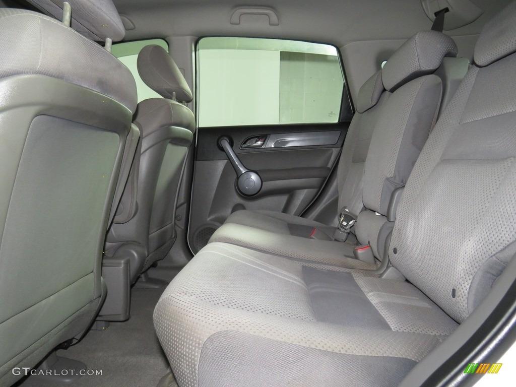 2008 CR-V LX 4WD - Taffeta White / Ivory photo #17