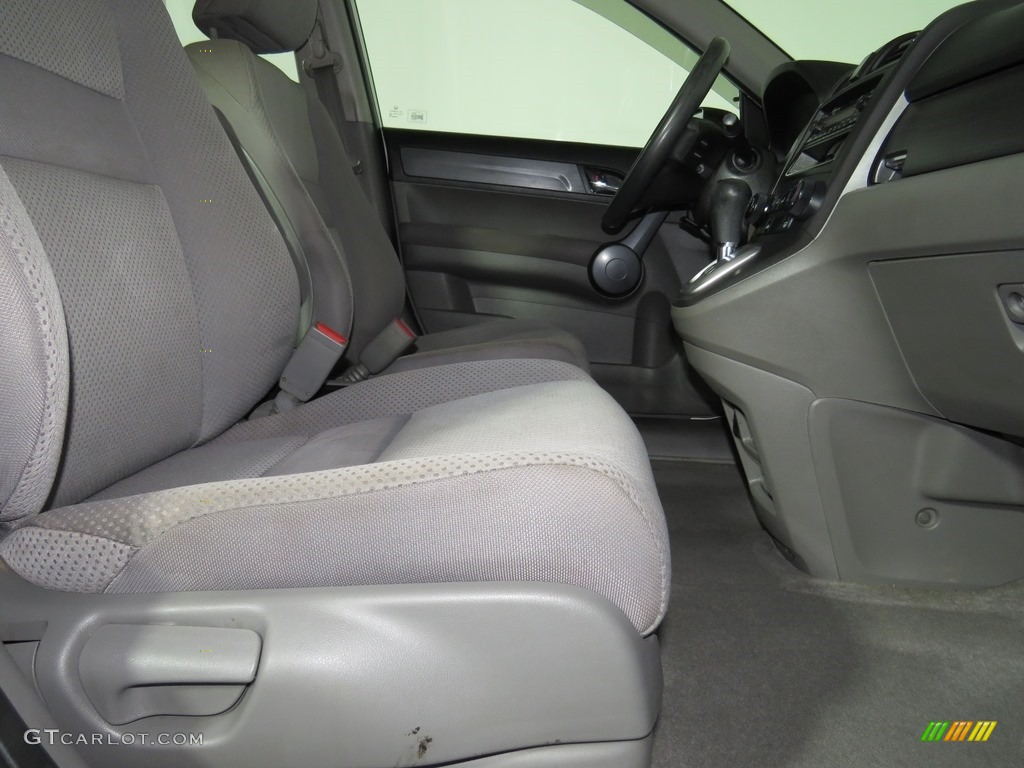 2008 CR-V LX 4WD - Taffeta White / Ivory photo #21