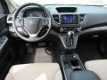 2016 Obsidian Blue Pearl Honda CR-V Touring AWD  photo #15