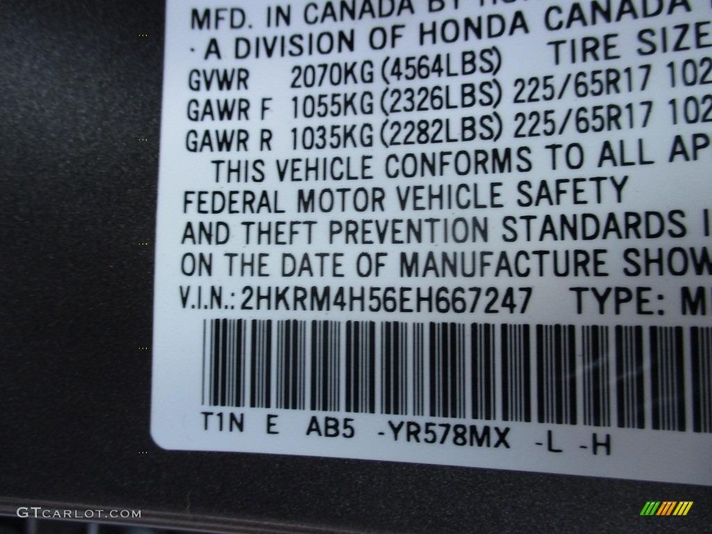 2014 CR-V EX AWD - Urban Titanium Metallic / Beige photo #19