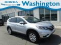 2016 Alabaster Silver Metallic Honda CR-V EX AWD  photo #1