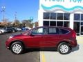 2016 Basque Red Pearl II Honda CR-V EX AWD  photo #2