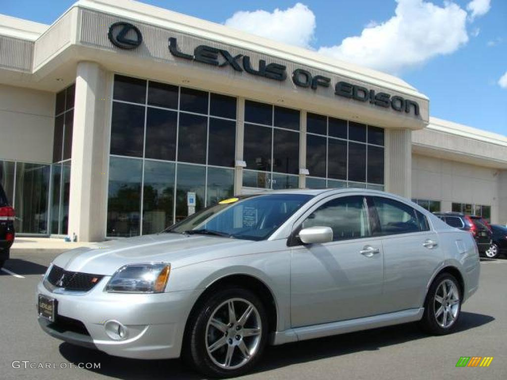 Used 2007 Mitsubishi Galant for sale - Pricing &amp- Features | Edmunds