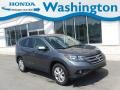 2012 Polished Metal Metallic Honda CR-V EX 4WD  photo #1