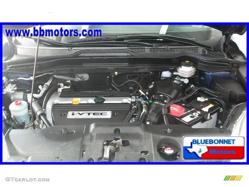 2008 CR-V EX 4WD - Royal Blue Pearl / Black photo #12