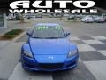 Winning Blue Metallic - RX-8  Photo No. 2
