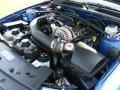 2007 Vista Blue Metallic Ford Mustang ROUSH 427R Supercharged Coupe  photo #46
