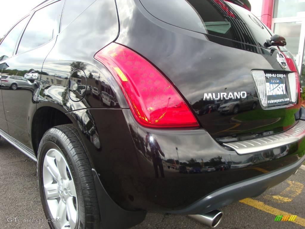 2006 Murano S AWD - Super Black / Charcoal photo #20