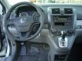 2010 Alabaster Silver Metallic Honda CR-V LX  photo #22