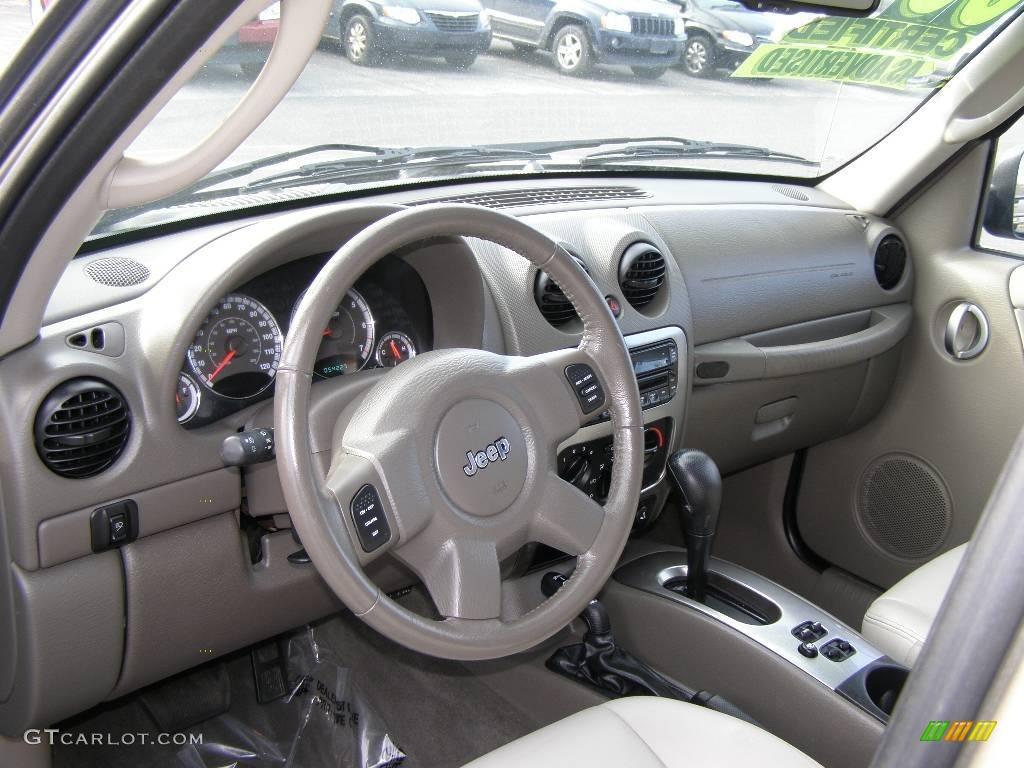 2006 Dark Khaki Pearl Jeep Liberty Renegade 4x4 24587887 Photo 7 Car Color