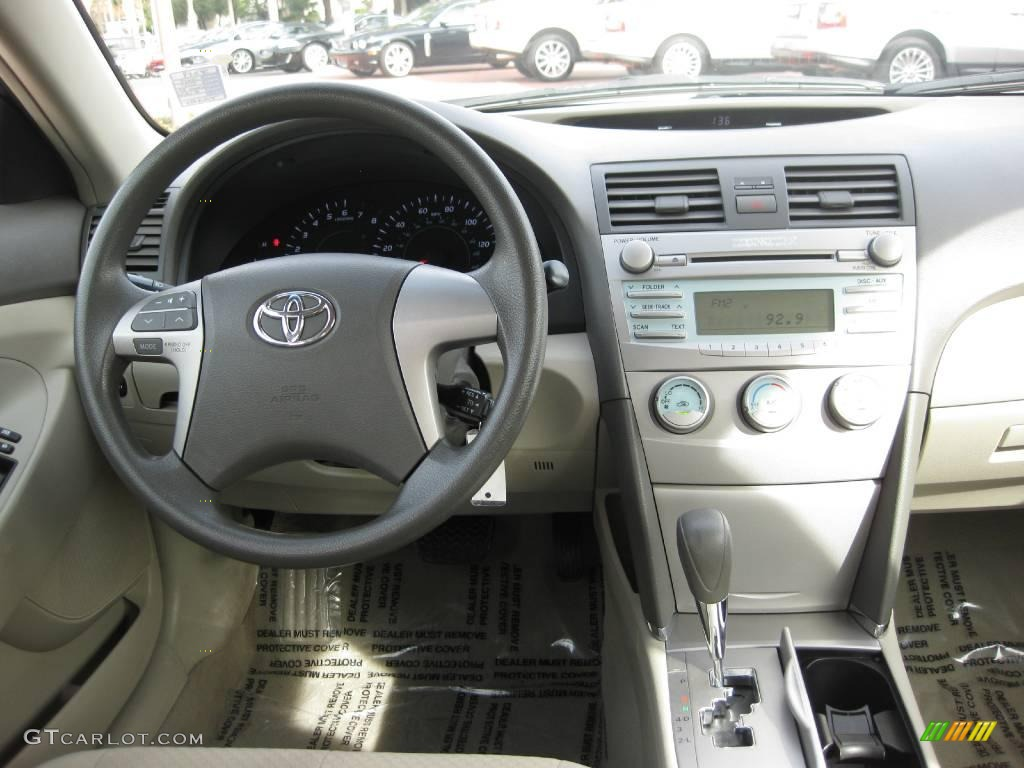 Toyota Camry Le 2007 Interior Www Pixshark Com Images Galleries With A Bite
