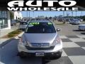 2009 Alabaster Silver Metallic Honda CR-V EX 4WD  photo #2