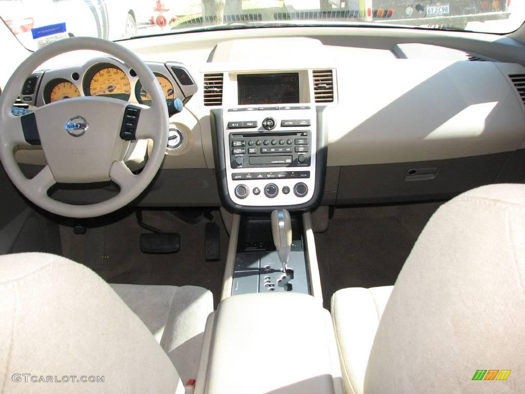 2005 Glacier Pearl White Nissan Murano S 2559085 Photo