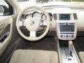 2007 Glacier Pearl White Nissan Murano S  photo #14