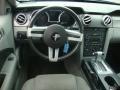 2007 Vista Blue Metallic Ford Mustang V6 Premium Coupe  photo #28