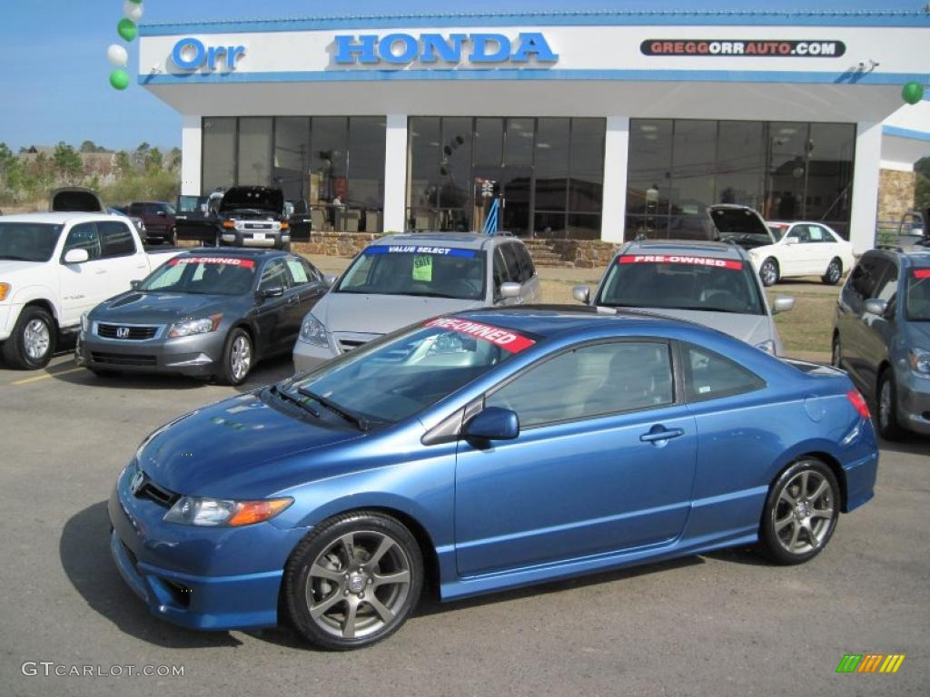 2006 atomic blue metallic honda civic ex coupe 27113633 car color galleries. Black Bedroom Furniture Sets. Home Design Ideas