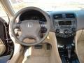 Nighthawk Black Pearl - Accord SE Sedan Photo No. 16