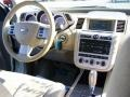2007 Glacier Pearl White Nissan Murano S AWD  photo #16