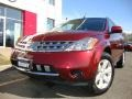 2007 Merlot Pearl Nissan Murano S AWD  photo #3